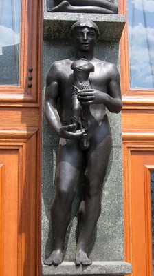 Another detail from Slovenian parlament